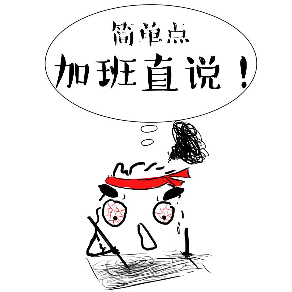 动漫 简笔画 卡通 漫画 手绘 头像 线稿 945_945