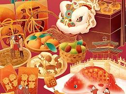 【传承中国味】正月初一春节