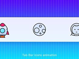 趣味的 tab bar 图标动画设计