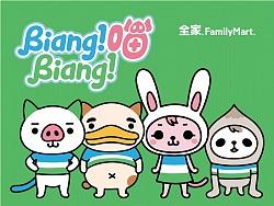 全家便利店品牌吉祥物IP研究报告-family mart biangbiang喵(附视频/互动分享文件)
