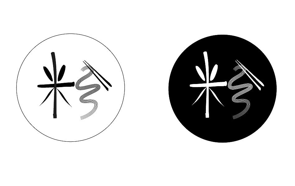 字形设计LOGO设计字体米粉|平面|转角/面条cad窗字体绘制怎么凸图片