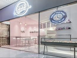 SWE粟星野甜甜圈  无锡/欧阳跳设计