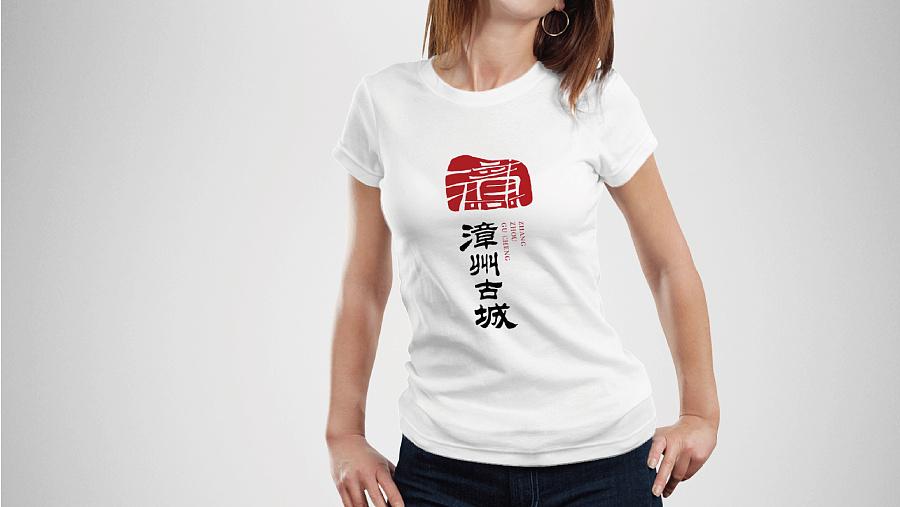漳州古城logo设计|标志|平面|你可以叫我疯子 -