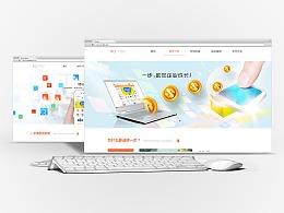 B2B/服务页面/升级/采购网/官网/网页