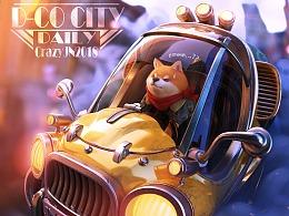 Doge Car