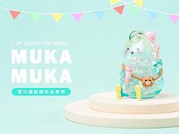 儿童节   SIMONTOYS MUKAMUKA夏日缤纷游乐场盲盒摆件
