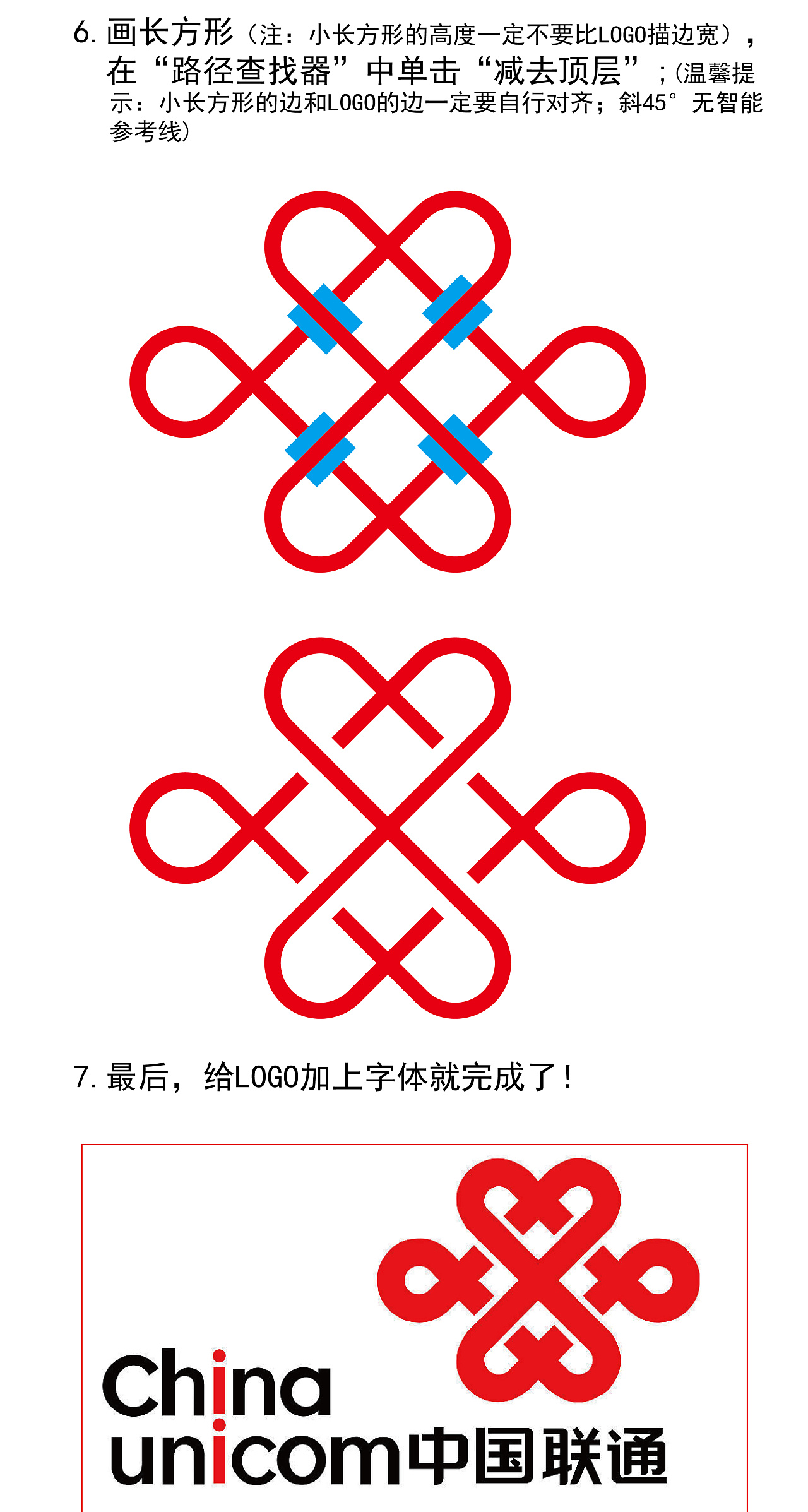 中国网通logo_中国联通LOGO制作|平面|标志|James1998 - 原创作品 - 站酷 (ZCOOL)