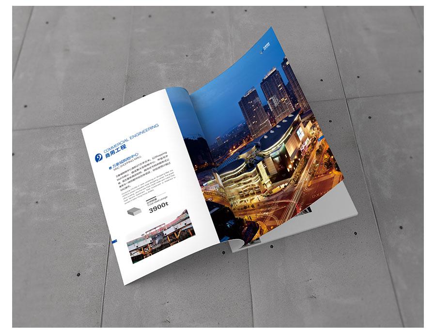 钢结构 / 画册|书装/画册|平面|道白 - 原创设计作品