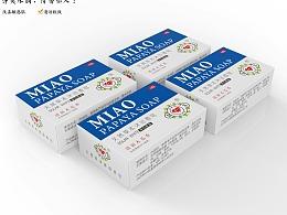 香皂包装盒设计-悟杰高端视觉设计