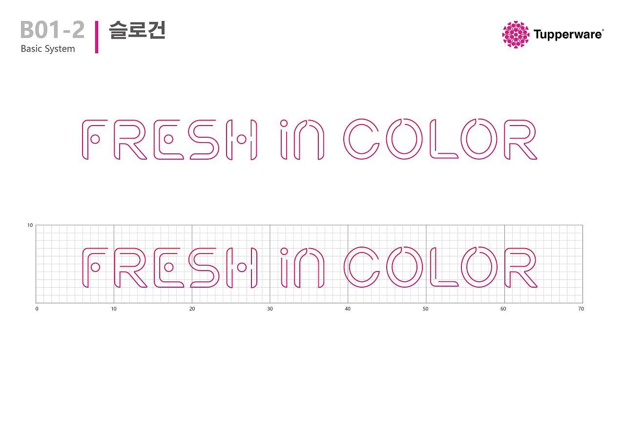 品牌设计课程 slogan字体设计