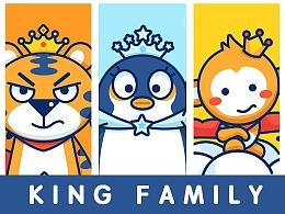 王卡家族 king family