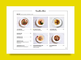 maxsonia新菜单+饮品单设计