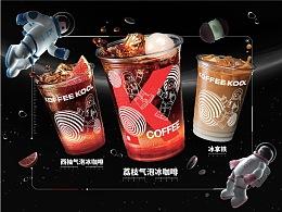 I.M.O x KFC_K Coffee