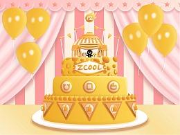 给小Z定做的大蛋糕 | 站酷12周年贺图