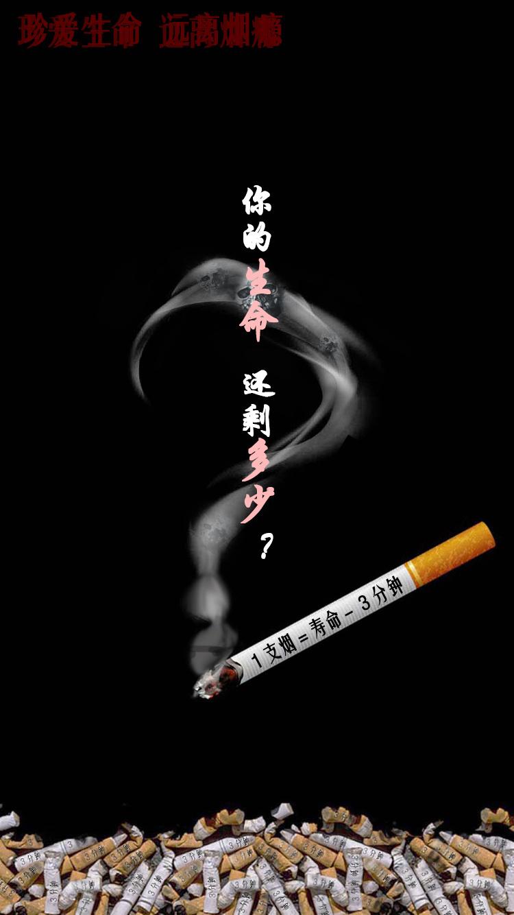 戒烟 苹果钢琴简谱