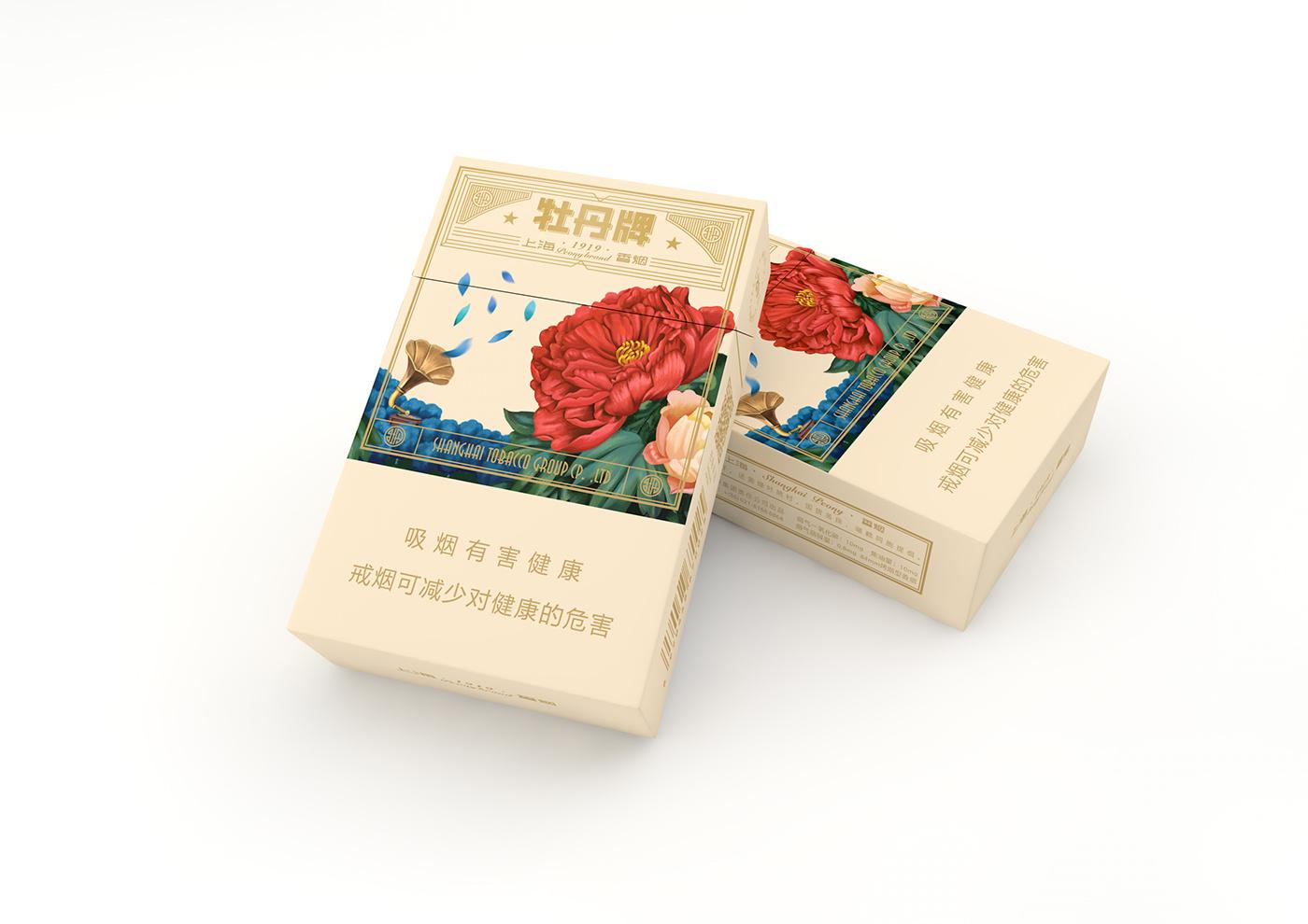 牡丹香烟包装设计
