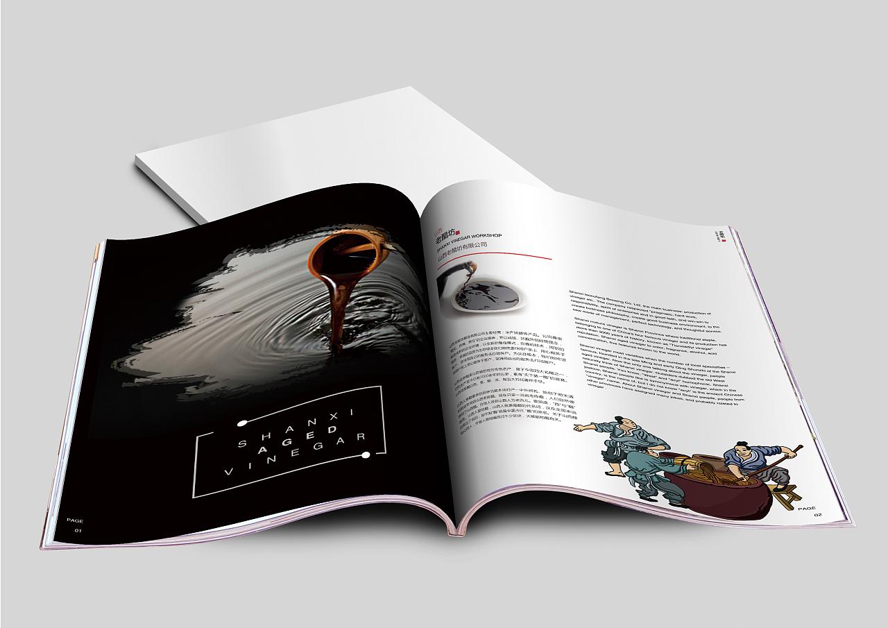 书页排版图片