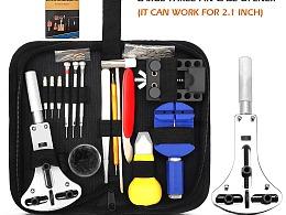 亚马逊产品拍摄-工具包