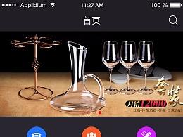 天久梦-app
