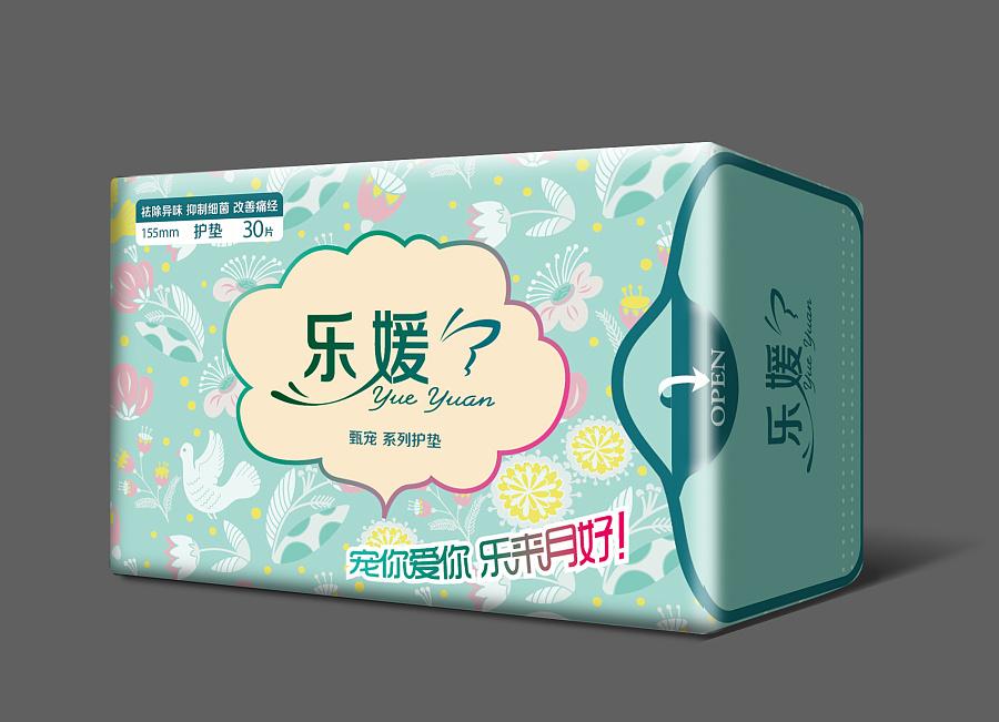 巾包装设计|卫生纸包装袋设计|卫生巾的包装设计|月媛卫生巾包装设计图片