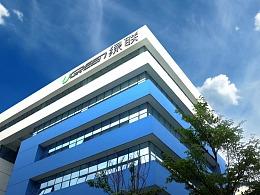 绿联办公楼