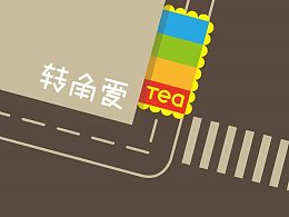 """一款奶茶品牌""""转角爱""""logo设计"""