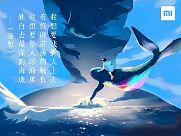 2019海报汇总