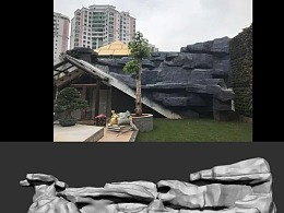 斑马cg假山设计(以施工完毕)