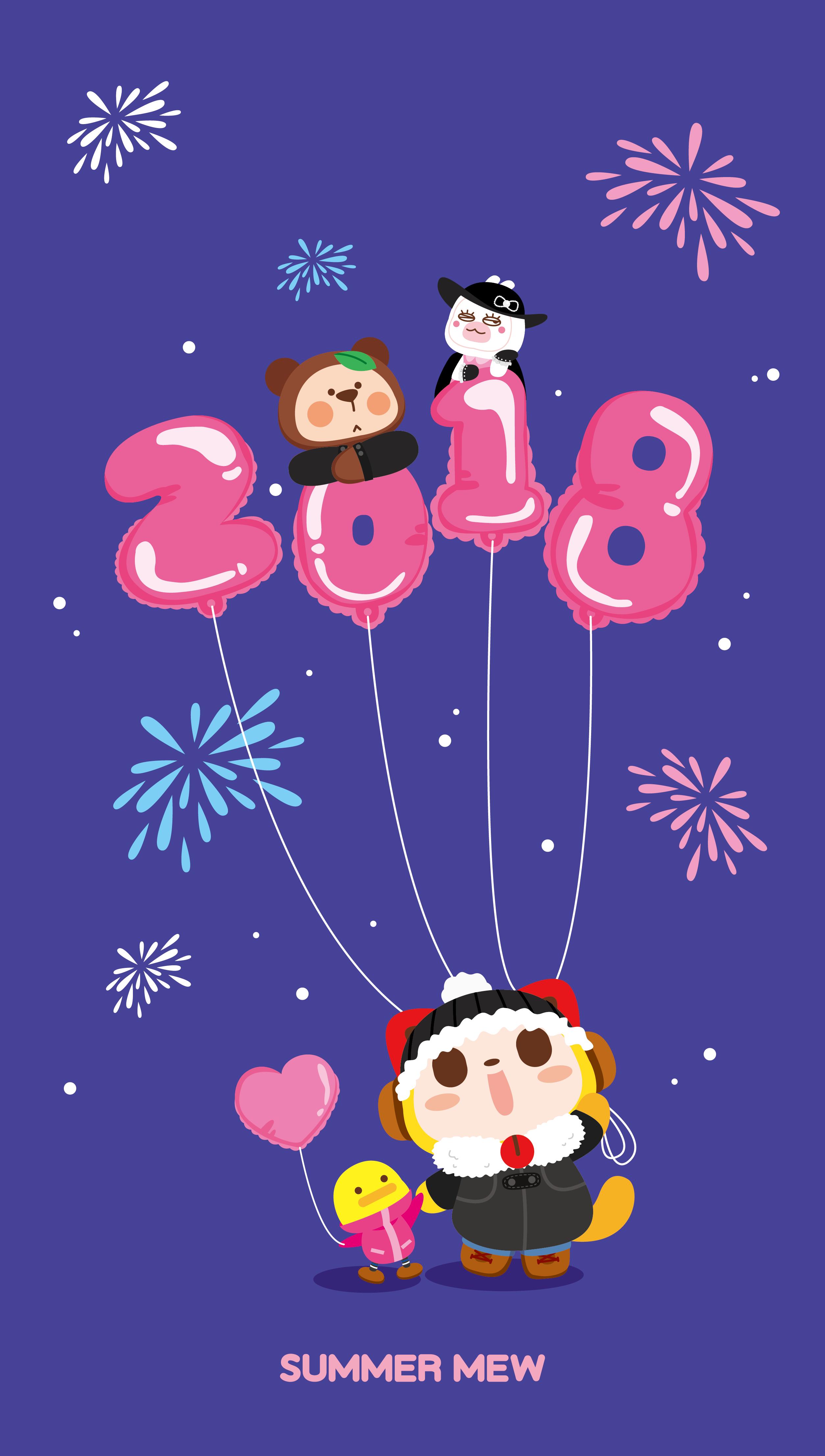 壁纸丨2018,新的一年请对我好一点图片