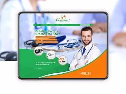 || 首页设计 || 医疗器械 Home页 Alibaba国际站旺铺