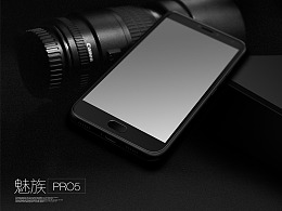 产品拍摄及精修魅族pro5,数码产品
