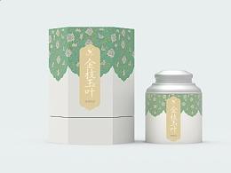 乾红-金枝玉叶 茶包装