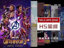 四月第四周10款精选H5| FaceH5营销周报