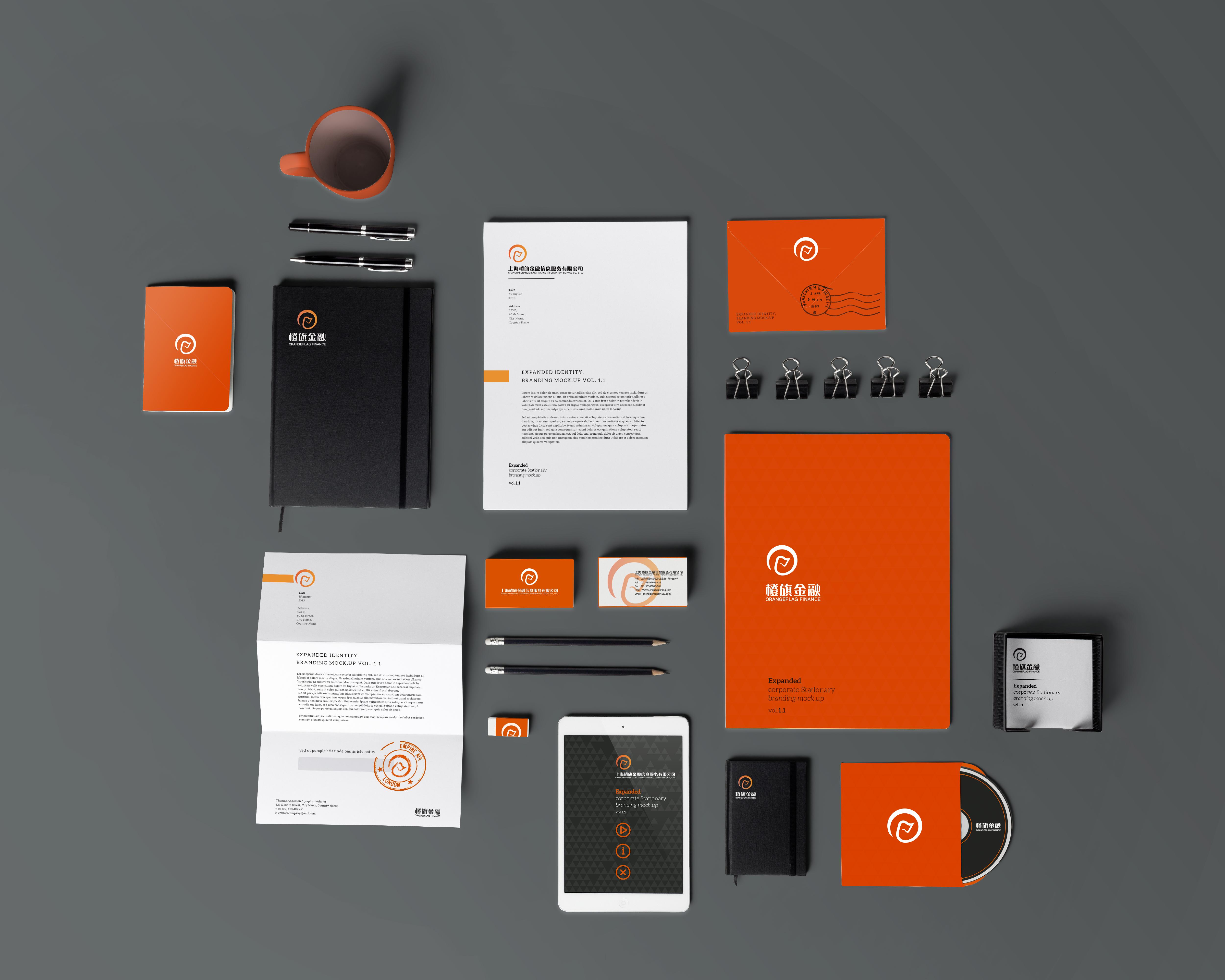 企业图标设计及vi手册