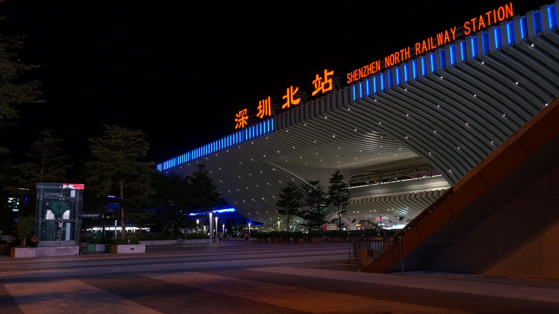 深圳北站夜景图片