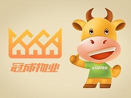 冠成物业 APP WEB 吉祥物