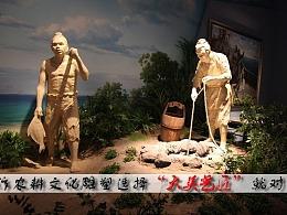 传承发扬农耕文化雕塑,追溯农耕文化的源远流长。大美艺匠专业制作农耕雕塑。