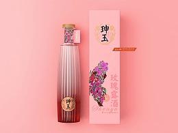 古一设计 X 珅玉|天津名酒·玫瑰露酒瓶型设计包装设计