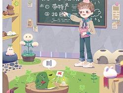 小青蛙爸爸课堂开课啦~
