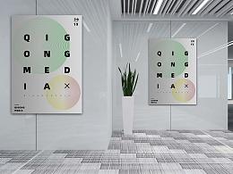 传媒公司海报设计