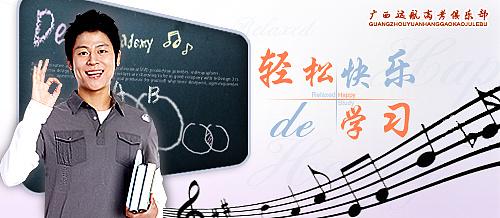 教育网站 横栏|平面|海报|guojiang1989 - 原创作品图片