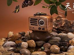蓝牙收音机静物摄影一组
