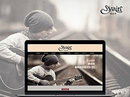 『S.yairi』系列第三弹·网页