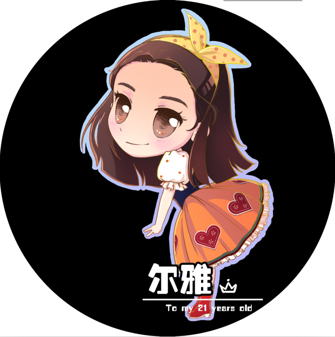 q版人物 彩虹女孩
