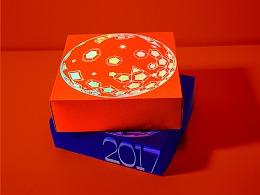 2017中秋节礼盒设计镭射烫金印刷工艺