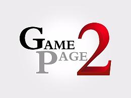 游戏页面设计2