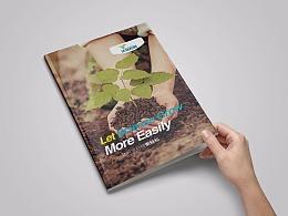 农业公司宣传手册行业产品画册肥料产品画册