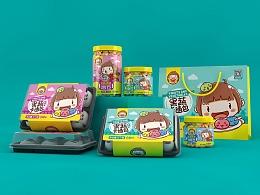 儿童辅食品牌-系列包装设计
