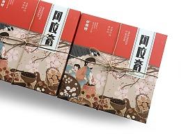 妙锦时阿胶膏 包装设计