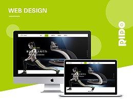 健身器材网页设计